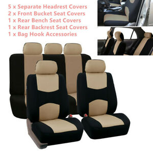 Universal 9Pcs Lowback Flat Cloth Full Set For Car Seat Covers Beige Protector