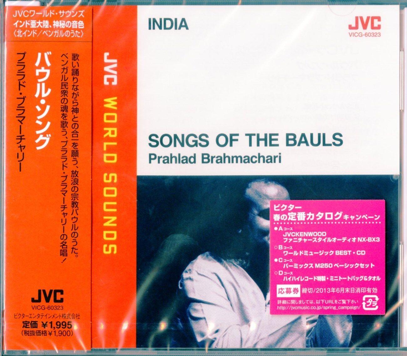 Songs of the Bauls by Prahlad Brahmachari (CD, Mar-2013)