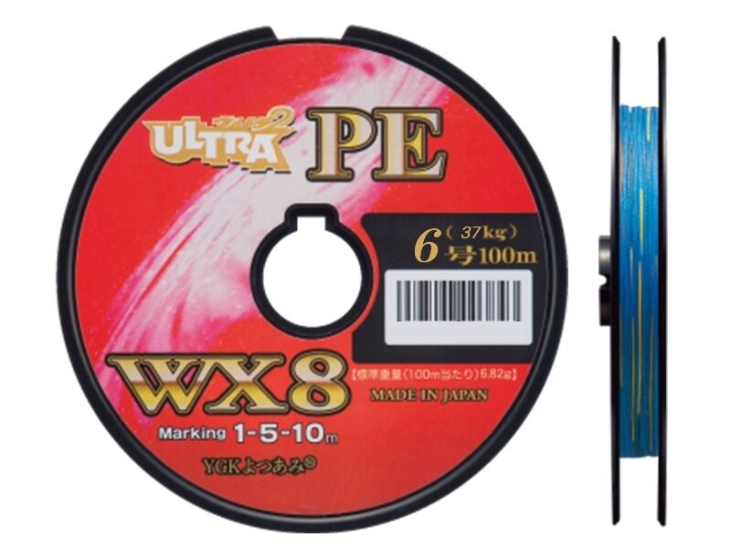 YGK ULTRA DYNEEMA WX8 100m (Connection)(37kg)1800m