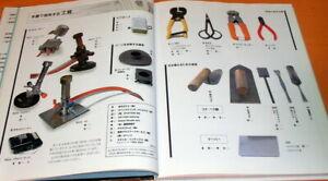 Make Japanese Glass beadmaking - Tonbo-Dama book (0413)