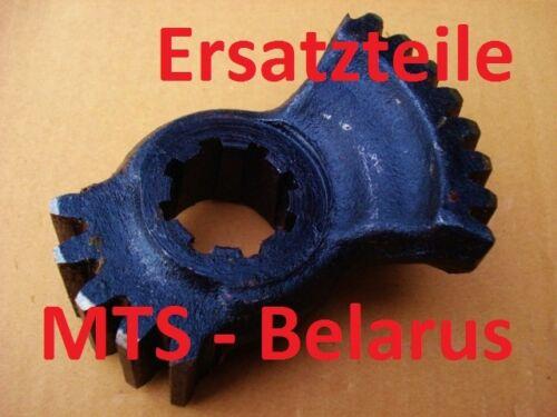 Lenksegment - Zahnsegment MTS Belarus Lenkgetriebe NEW Lenkung NEU