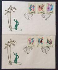 China Chines Folk Dance 2nd set stamp fdc 1962