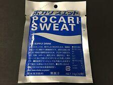 Otsuka POCARI SWEAT 74g For 1 Little ION SUPPLY DRINK PocariSweat Powder JAPAN