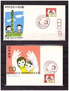 s10965-JAPAN-JAPON-1979-Kyoto-schools-1v-FDC-MAXICARD