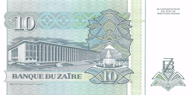 Zaire  10  New Zaires  24.6.1993  Series E-C  Uncirculated Banknote AF416