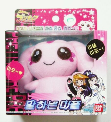 Futari wa Pretty Cure BANDAI Pretty Cure : Sound Mipple Plush Doll Korea Ver.