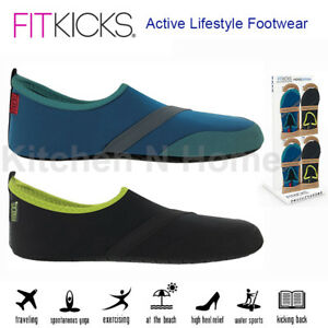 5f45c10af157 Image is loading FITKICKS-SHOES-for-Man-FITNESS-SHOES-GYM-SHOES-