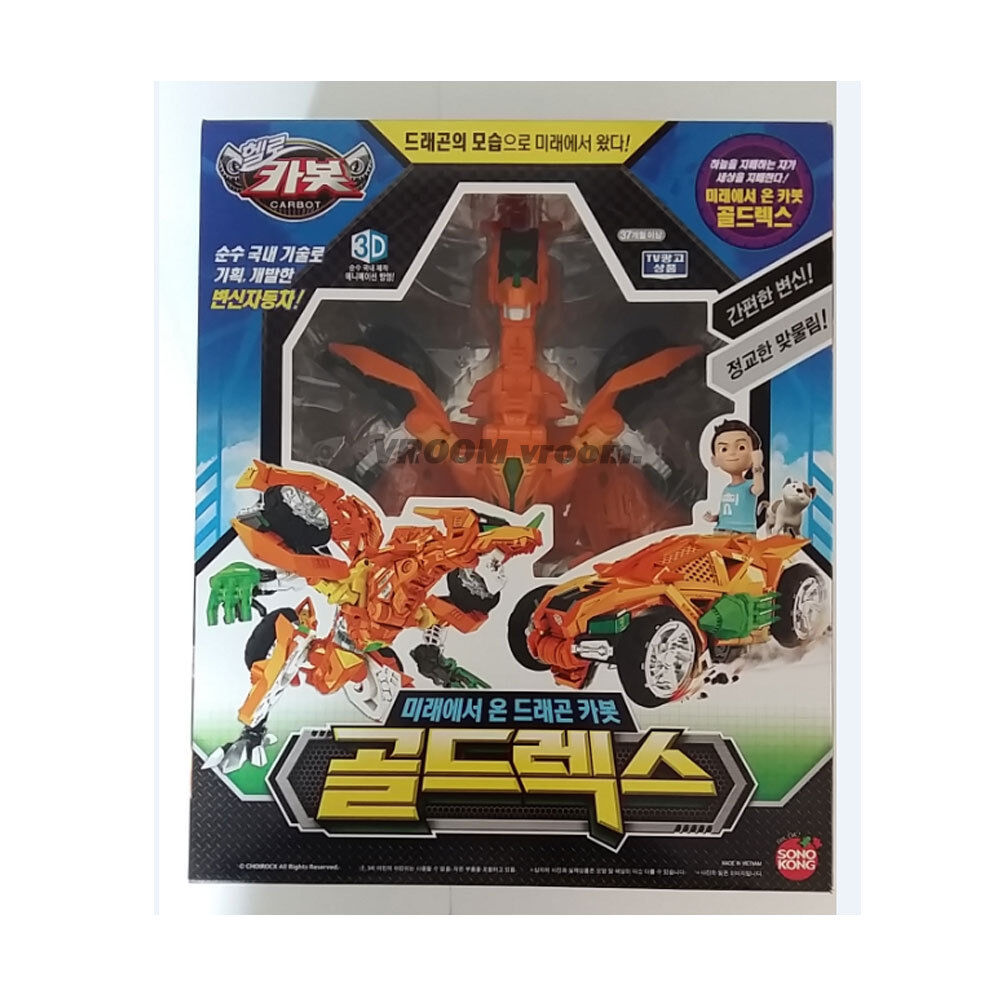 Hello Carbot Robot Car Toy Transformers Transforming oro Rex