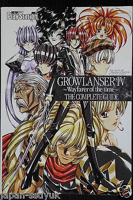 JAPAN novel Growlanser III