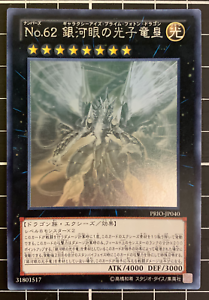 "Yu-Gi-Oh Galaxy-Eyes Prime Photon Dragon Ghost  Rare PRIO-JP040 Japanese /""EM/"""