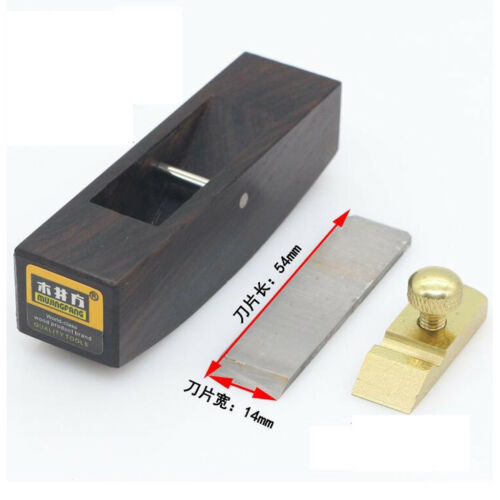 Mini Block Plane Precision Hand Tool Joinery Carpentry Woodworking DIY #4