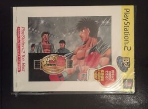 Playstation-2-The-Fighting-Victorious-Boxers-Championship-Version-new-PS2