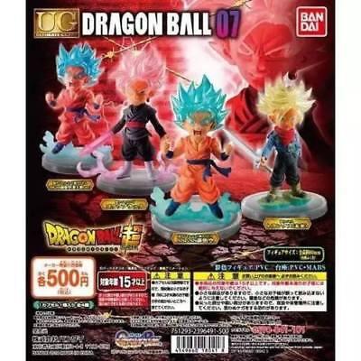 Bandai Dragon ball Z Super 7 UG 07 Ultimate Grade Figure SS Future Trunks