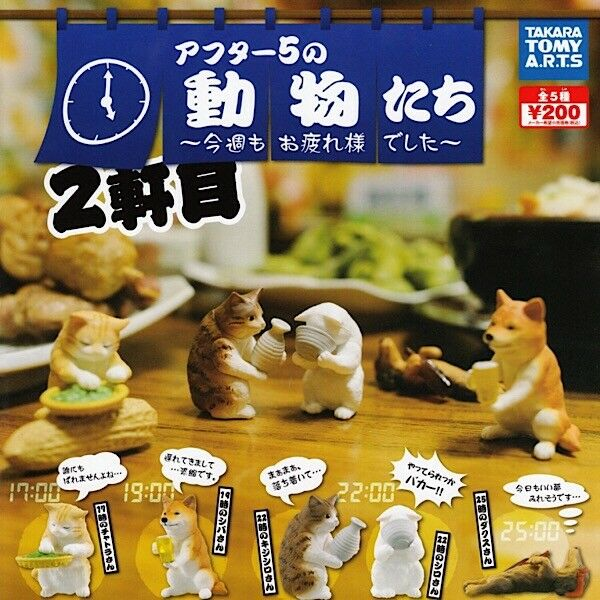 Drunk Cats Dogs 5pcs Complete Set Figures Japan Animal Shiba Dachshund Toy F S