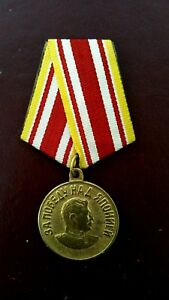 WW2-Russian-Medal-039-For-Victory-Over-Japan-039-Original