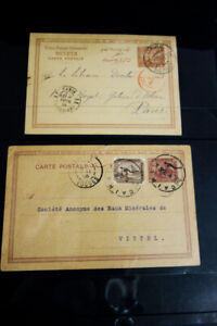 Egypt-Stamps-Outstanding-1800-039-s-mint-amp-used-postal-cards-stationery-Lot-of-26