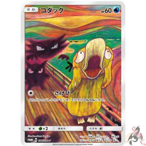 Pokemon-Card-Japanese-Psyduck-034-Munch-The-Scream-034-286-SM-P-PROMO