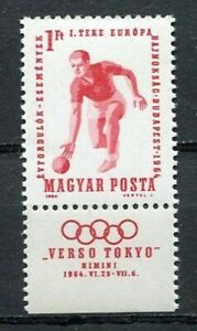 32203) Hungary 1964 MNH Bowling 1v+ Lab. Scott #1585