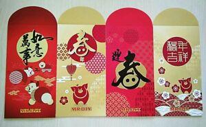 2019-Mr-DIY-CNY-packets-Ang-Pow-4-pc-set