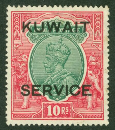 SG 026 Kuwait service 10R green & scarlet. Fine mounted mint CAT 90