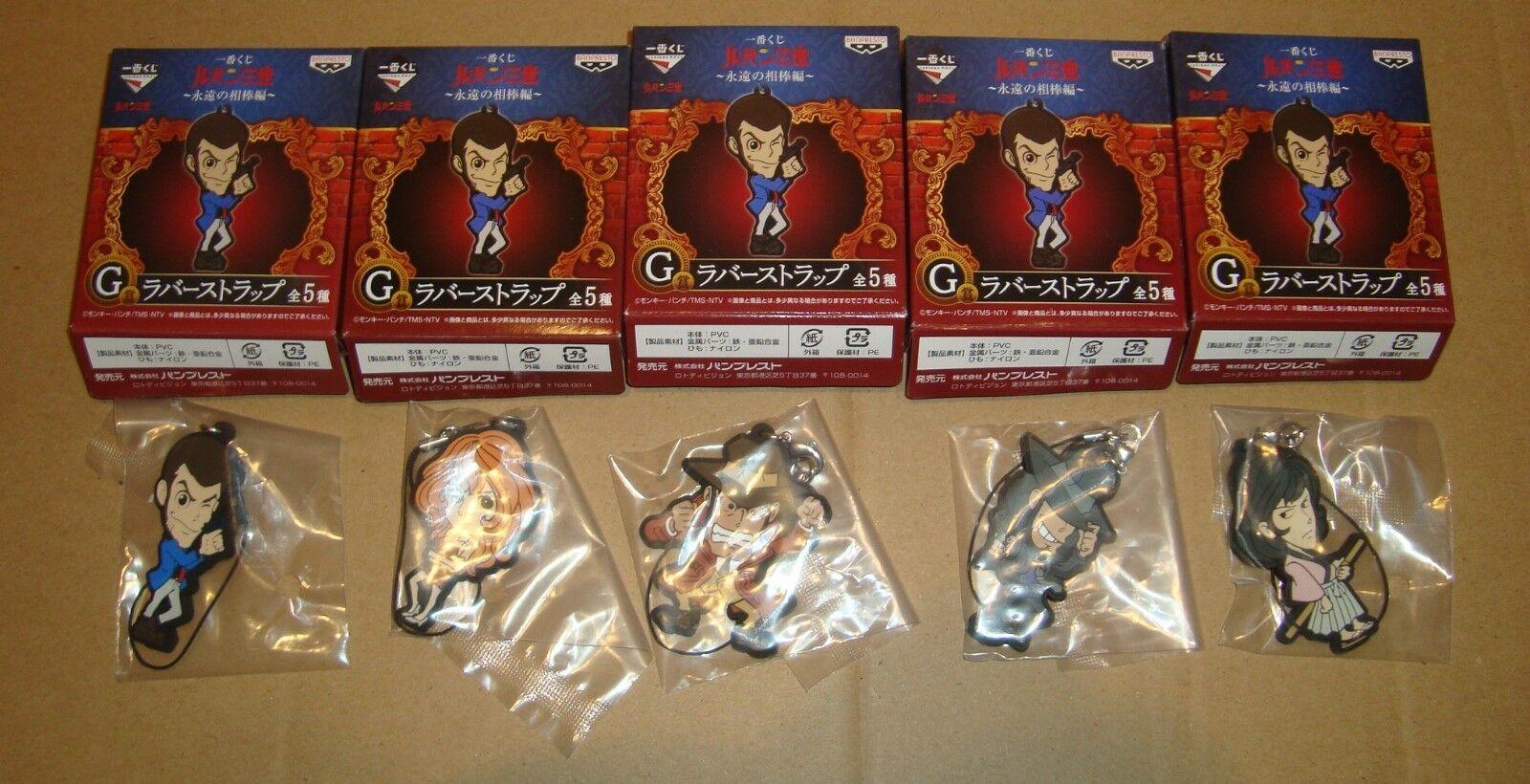 LUPIN THE THIRD RUBBER CELL STRAP SET LUPIN III/FUJIKO/ZENIGATA/GOEMON/JIGEN