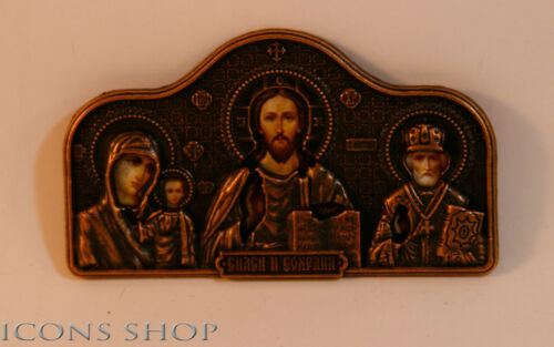 Car Amulet Icon St Nicholas Holly Marry And  The Saviour Metal Base Sticker Back