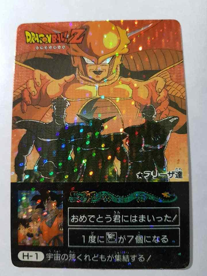 Card Dragon Ball Z DBZ Mini Kolo Game Part 2-1  h-1 Prism (Version line)