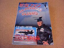 KOKU-FAN Illustrated Magazine Military Aircraft 1998 January 541 F-14 w/Lantirn