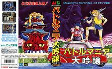 Battle Mania Daiginjo Sega Mega Drive NTSC-J Replacement Art Insert For Box