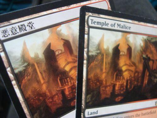 Temple of Malice x2 Mtg Born of the Gods