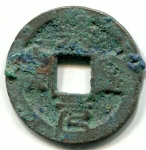 China, Northern Sung Dynasty, S#530 Shen Tsung 1068-85, Cash, Hsi-ning
