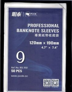 PCCB / MINGT OPP Plastic Banknote Sleeves Bag, 120mm x 190mm (No. 9)