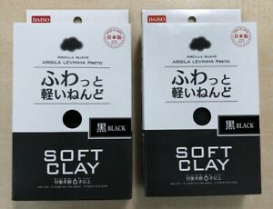 2 Packs DAISO Soft Clay Lot color White Arcilla Suave Lightweight FS Made JAPAN
