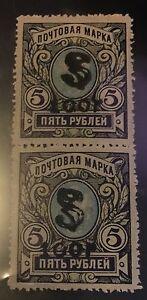 1920, Armenia, 160, MNH, vert pair