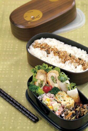 HAKOYA Lunch Bento Box 51120 Mens Oval Tochi Grain Owl MADE IN JAPAN