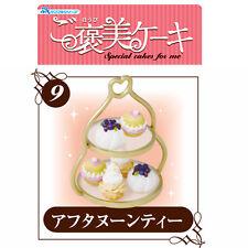 Rare! Re-ment Miniature Special Cakes & Elegant Silverware No.9 Cake Stand
