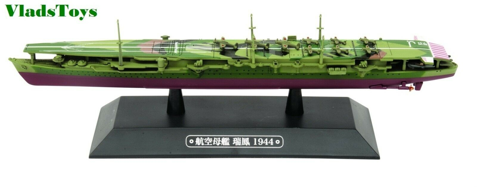 Eaglemoss 1 1100 Zuiho-class carrier IJN light aircraft carrier zuiho - 1944