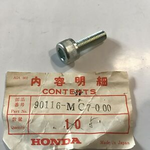 Bolt-8x28-Bolt-Socket-8x28-Honda-NOS-90116-MC7-000