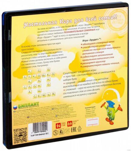 Настольная игра Эрудит Синие фишки Scrabble Crossword Kids Board Game Russian