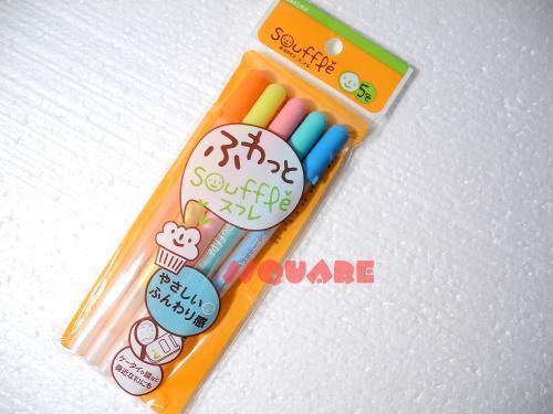 Sakura Souffle 3D Mat 5 Colours Rollerball Gel Opaque Ink Pen Pack, Japan
