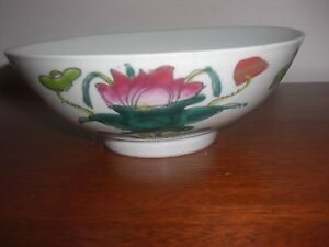"""ANTIQUE CHINESE HAND PAINTED PORCELAIN 7 1/4"""" BOWL"""