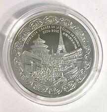 2004 1/4 Euro Monnaie de Paris France China Silver Dragon Rooster w/ COA RARE!!