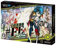 Used Wii U Illusion Revelations FE Fortissimo Edition Japan Import