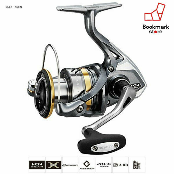 NUOVO Shimano 17 Ultegra C5000XG saltwater spinning reel 036506 Giappone