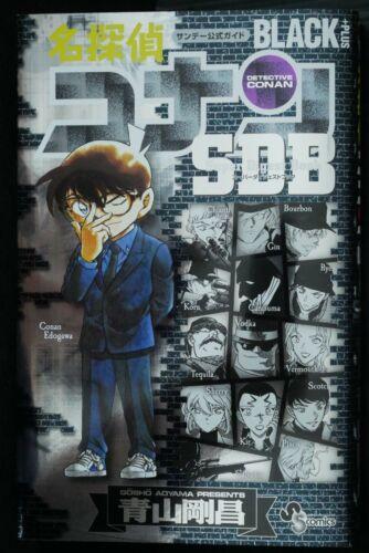 JAPAN Gosho Aoyama Case Closed Detective Conan Black Plus Super Digest Book