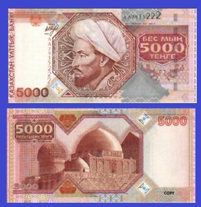 KAZAKHSTAN 5000 TENGE 1998 UNC Reproduction