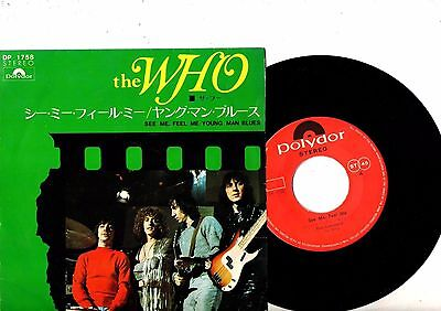 THE WHO 7' PS See Me Feel Me JAPAN DP 1758 VERY RARE NICE CONDITION JAPANESE 45