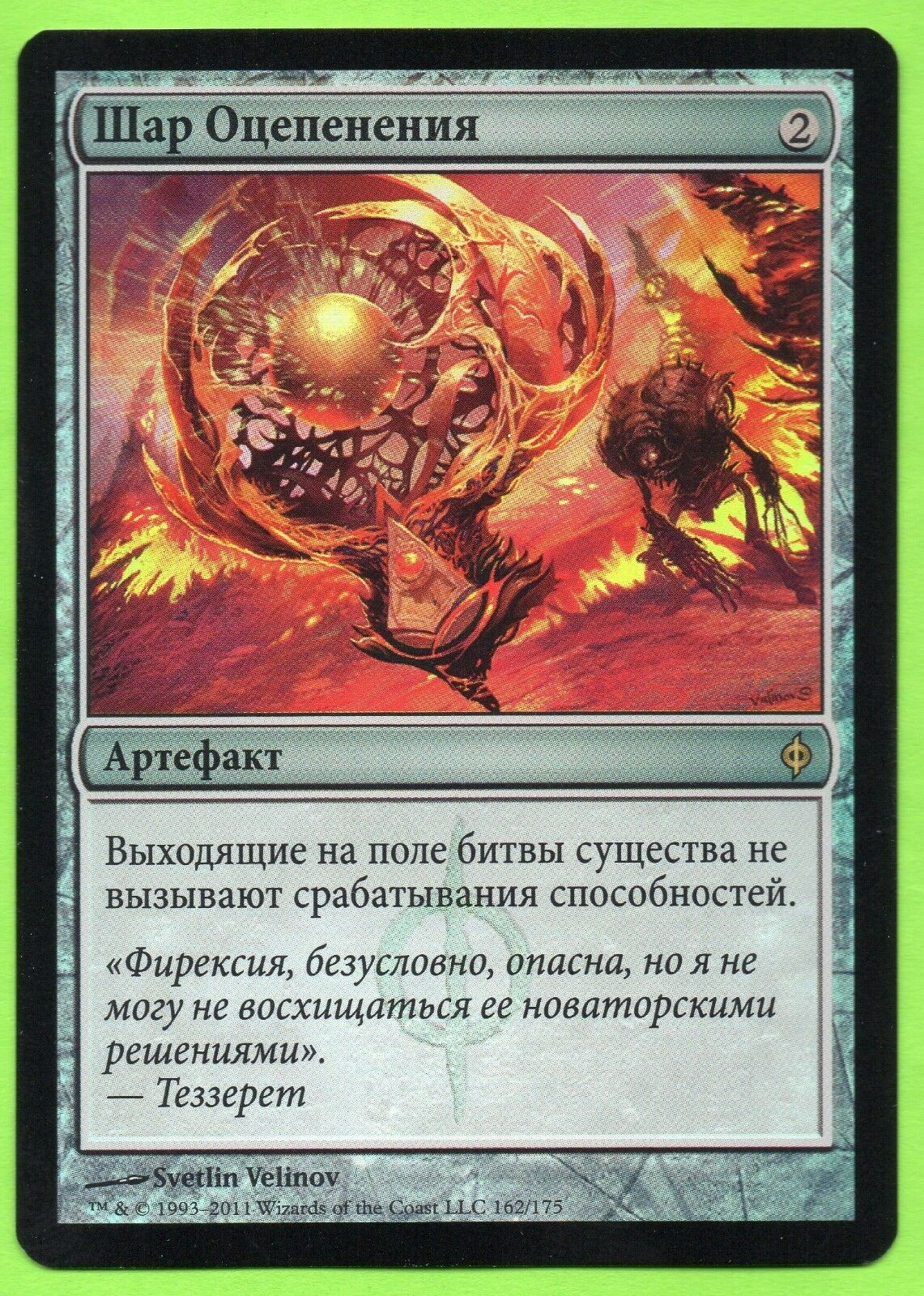 1 Torpor Orb (mtg russian foil modern legacy tezzeret control) [manapoint.ru]