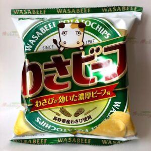 039-Wasabeef-039-Wasabi-amp-Beef-flavor-Potato-Chips-Japan-Snack