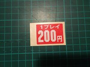 Complexé Autocollant 200 Yen Original Game Center Japan Borne Arcade Coin Sticker 200 Yen Assurer IndéFiniment Une Apparence Nouvelle